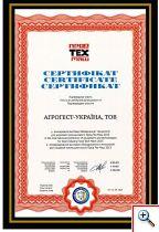 награды, диплом, выставка, сертификат