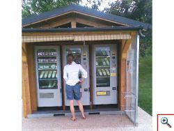 автоматы для молока, торговый автомат
